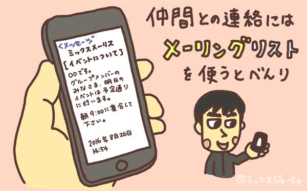 IMG_0203-R