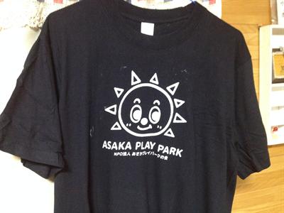 オリジナルTシャツを自作するといくら?コスト価格を調べてみました