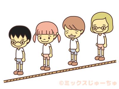 綱引き一列に並ぶ