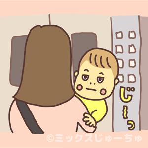 赤ちゃんと目をパチパチと瞑る遊び