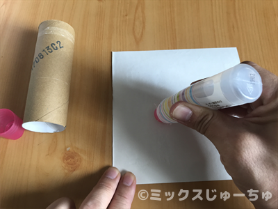 折り紙の裏にのり
